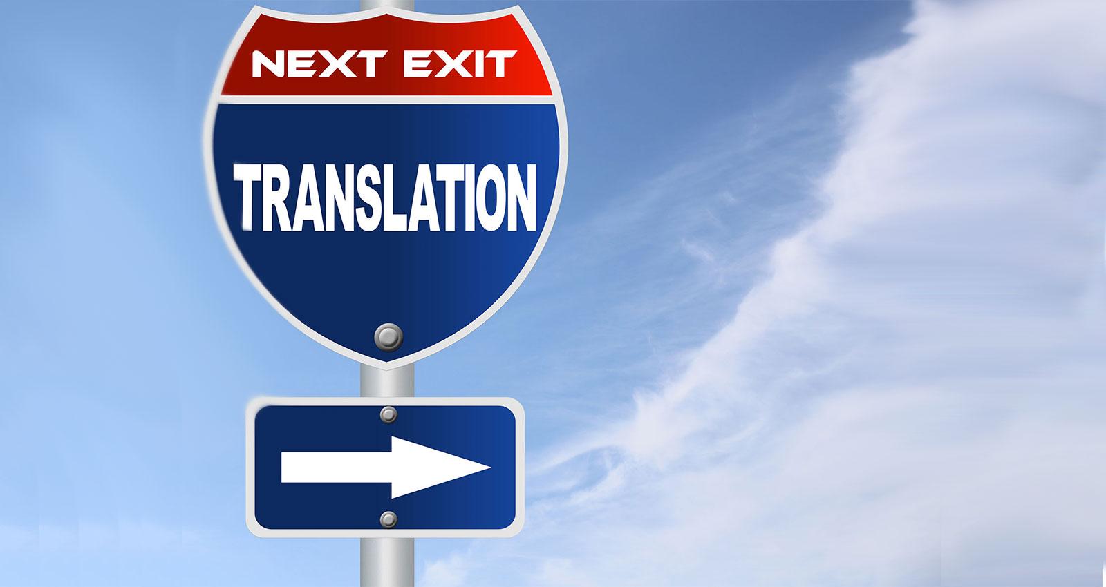 traduzione-di-documenti